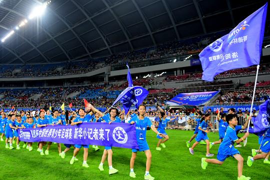 新华小记者亮相哥德杯中国世界青少年足球赛开幕式