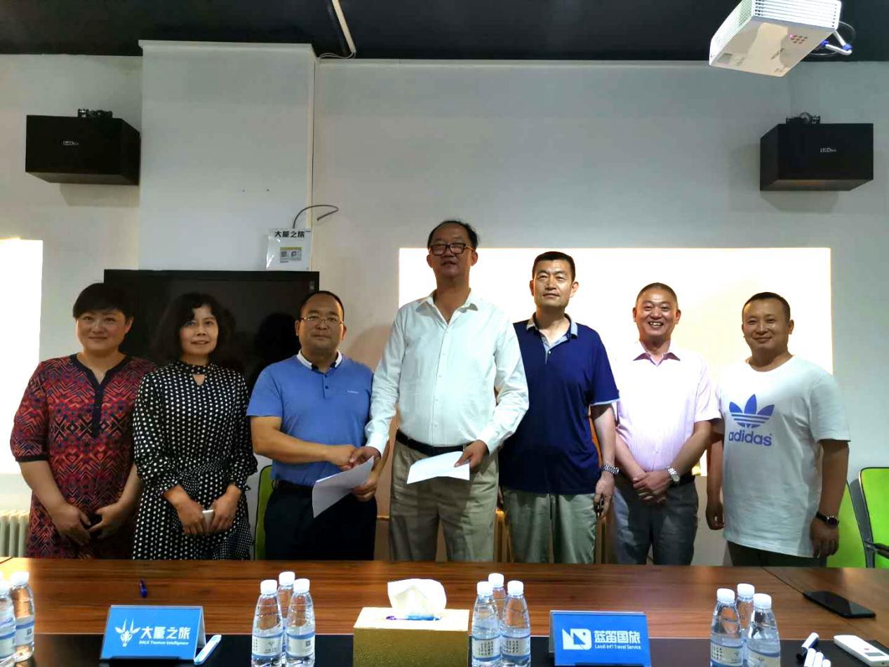蓝笛国旅与新华小记者签订战略合作