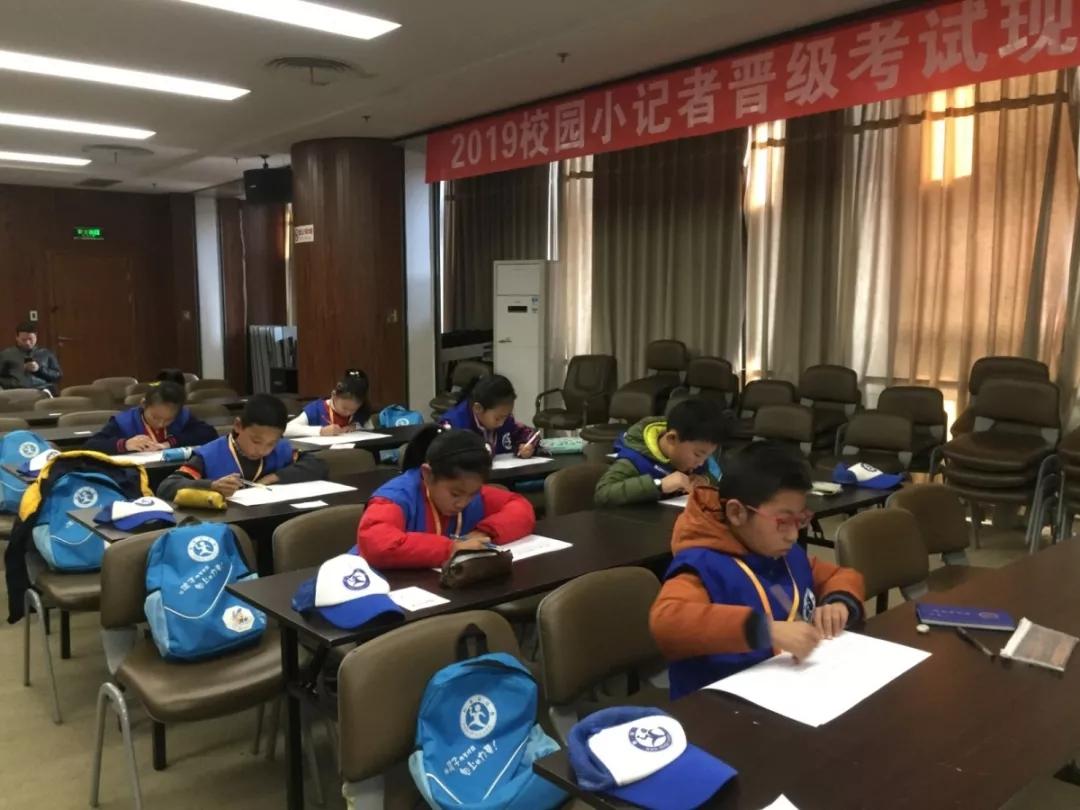 新华小记者2019年晋级考试成功第一期名单