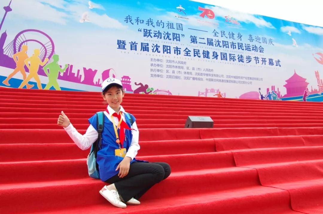 新华小记者 郭馨瑶