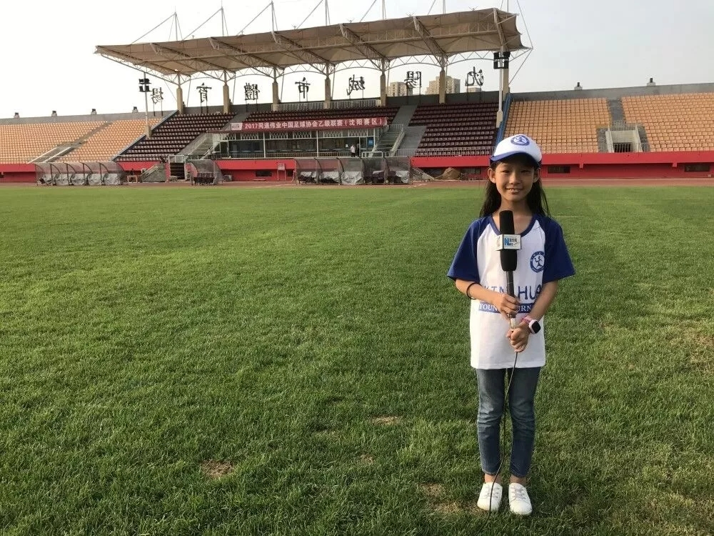 新华小记者 焦梓琪