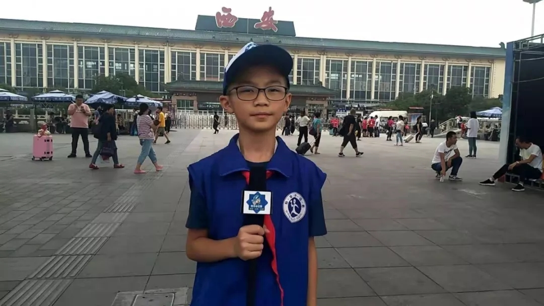 新华小记者 郑锦旭