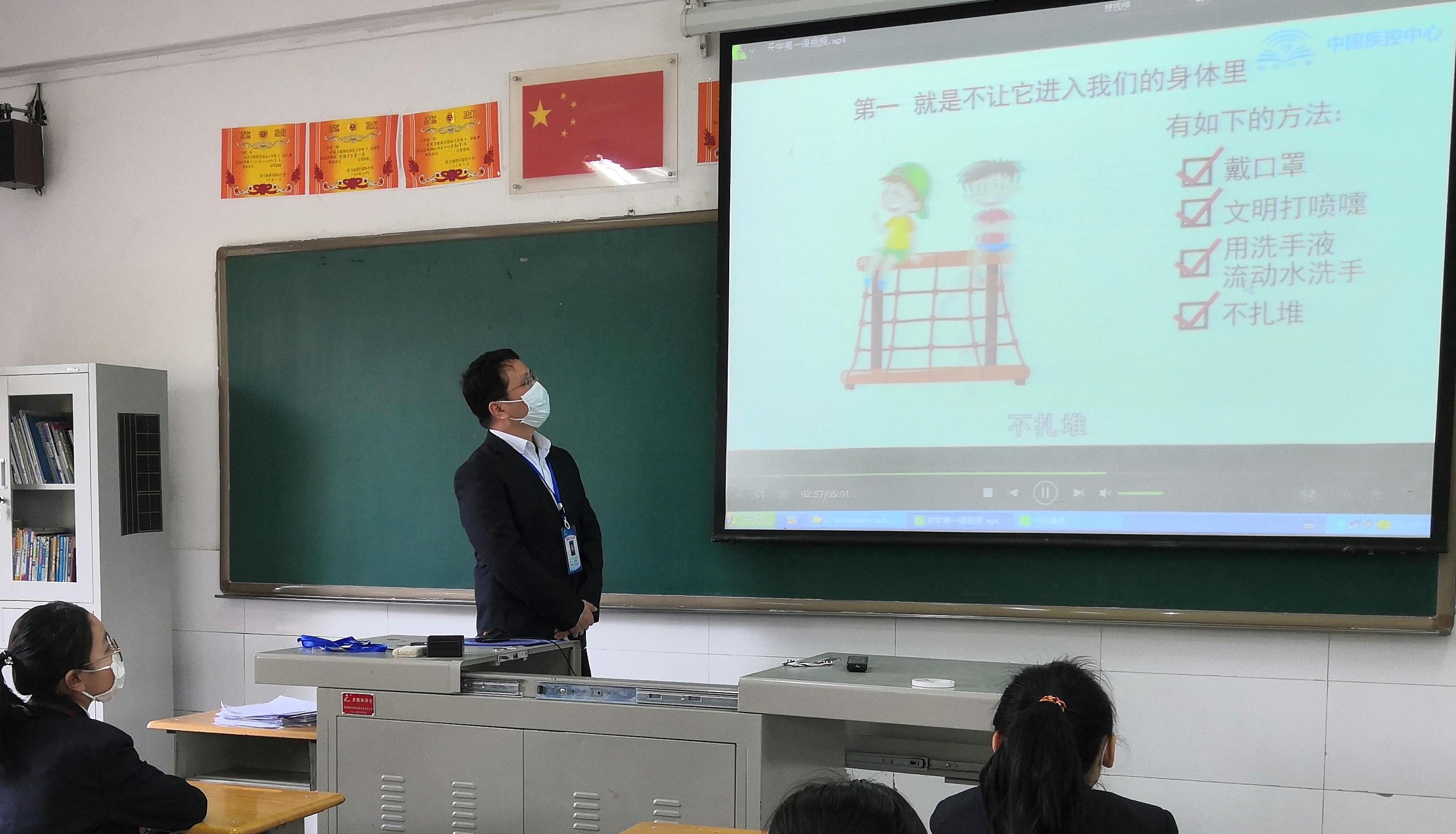 学习抗疫英雄 争做时代新人 ---富力城黄河国际小学开学第一课活动