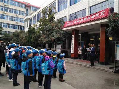 新华小记者实践基地落户临潼广播电视台