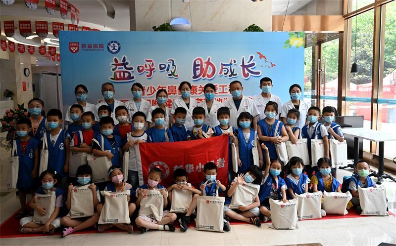 """益呼吸·助成长——新华小记者首个""""耳鼻咽喉健康教育基地""""正式挂牌"""
