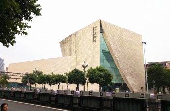 四川美术馆