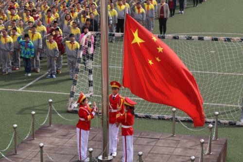 北京市燕山向阳小学