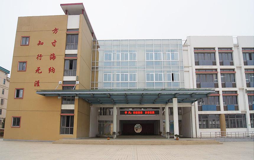 全椒县江海小学
