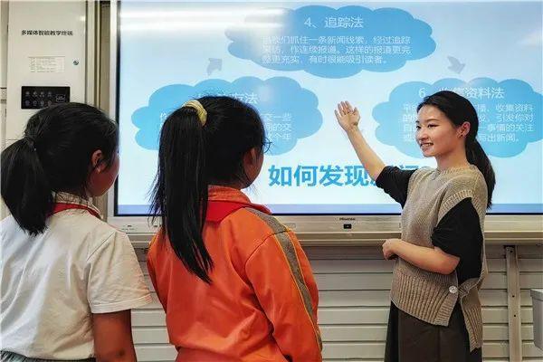 新华小记者洋泾菊园实验学校  校园小记者开学第一课