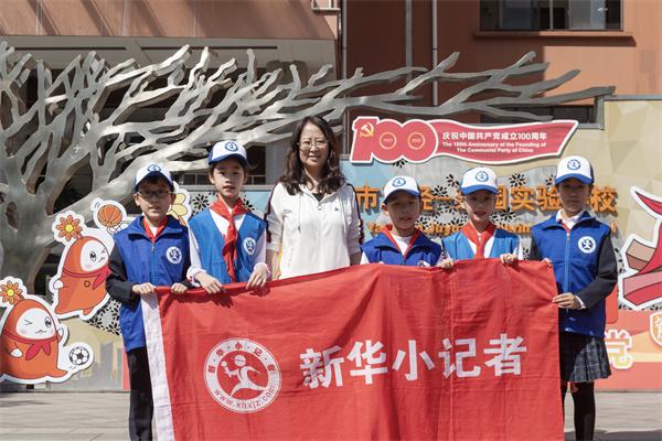 爱体育,庆盛典,五育菊宝心向党 ——上海市洋泾-菊园实验学校2021春季运动主题月启动仪式