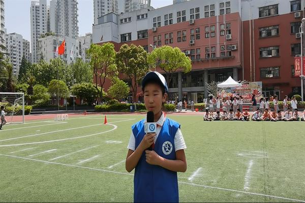 爱体育,庆盛典,五育菊宝心向党 ——记上海市洋泾-菊园实验学校2021春季运动会